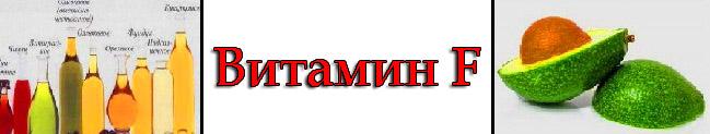 vitamini-vse-o-vitaminah 5