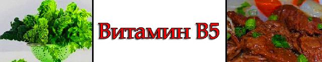vitamini-vse-o-vitaminah 9