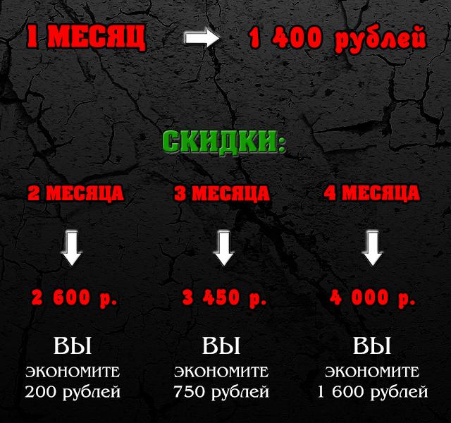 цены+++