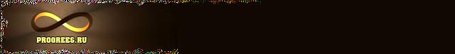 gandex