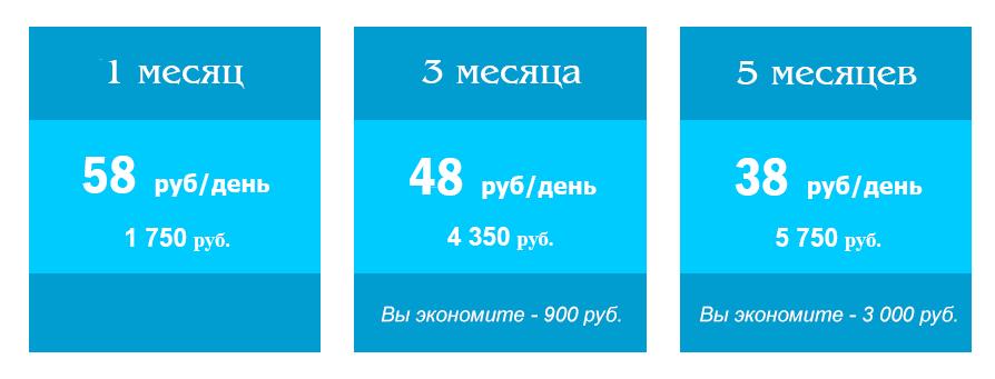 price-ПК+++