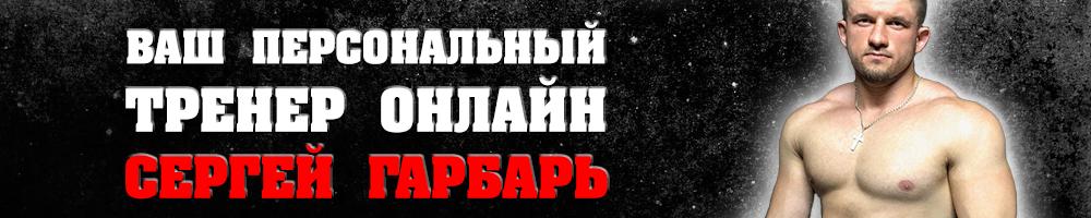 trener-logo