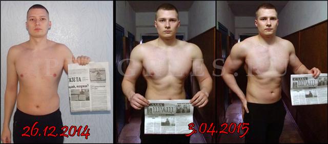 personalniy-trener-onlayn_2